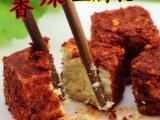 四川麻辣豆腐乳 手工香辣臭豆腐 传统毛霉发酵霉豆腐10kg装批发