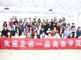 鄭州化妝培訓學校有哪些