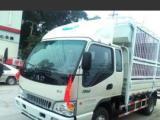 广宁县货车出租搬家运货