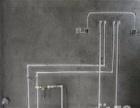 专业清洗地暖 地暖吹水 暖气片更换 改水改电
