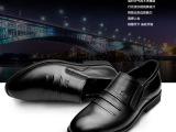 2015新款批发外贸真皮男鞋 男式时尚休闲皮鞋 高档商务皮鞋男