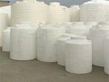 厂家直销5吨塑料桶 5000升立式储罐 5立方pe加厚水桶