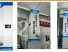 台州做企业办公室文化墙的公司