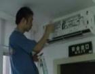 专业清洗空调,检测甲醛