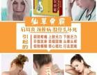 河南洛阳仙草膏药预防颈椎病有效果吗