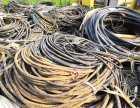 高低压电缆回收