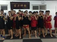 散打 泰拳 巴西柔术 少儿武术 防身术 暑期,长期培训