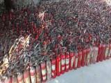 广东省珠海市大量回收灭火器 大型企业灭火器回收