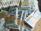 怎么樣區分四版幣80版50元紙幣和90版50元紙幣