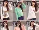 工厂出厂价冬装长袖T恤打底衫批发韩版女装便宜女装货源