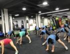 封闭式减肥训练营