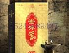 郑州白酒盒生产厂家