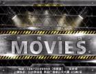 长沙零基础学AE PR视频剪辑影视后期制作哪里好影视动画培训