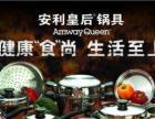 皇后锅秘制猪蹄加盟 特色小吃 投资金额 1万元以下