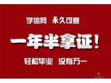 北京自考專本科有學位北京班面向全國招生