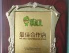 茂港20平米酒楼餐饮-冷饮甜品店1万元