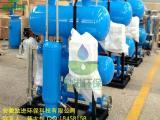 环保疏水自动加压器价格