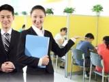 上海小学辅导中心 小学辅导中心哪里有