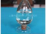 3-氯-2-羟丙基三甲基(醚化剂 羟丙基季铵盐) 斯莫