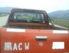 黄海大柴神2009款 2.4L四驱汽油豪华型-换车也可黄海三菱汽