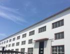中小企业园区 厂房 6200平米