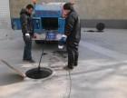 江夏文化大道疏通下水道疏通马桶疏通厨房下水