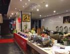 中西自助餐,冷餐会,茶歇会,室外BBQ