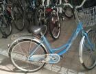 大学毕业,**自行车95新,送锁出售!!!
