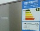 奥马冰箱9.9成新,192升,三开门