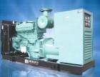 康明斯柴油发电机组回收