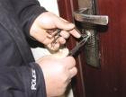 鼓楼区专业开锁换锁