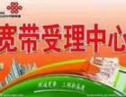 哈尔滨办理安装宽带,光纤,网络,布线各种弱电工程
