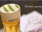 HEEKCAA喜茶加盟加盟 冷饮热饮 投资金额