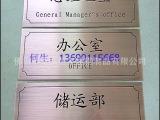 不锈钢标牌厂家直销 不锈钢铭牌厂家批发销售