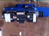4WRZ25W8-325-7X/6EG24N9K4/D3M