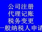道路运输许可证办理 工商年检 公司变更 :大恒鑫财务公司