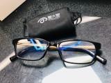 稀晶石老花镜 稀晶石手机眼镜 正姿护眼笔 爱大爱手机眼镜
