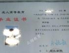 漳州上大学找众翔教育
