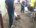 黄江专业开荒保洁 水池地毯清洗 石材养护打蜡除甲醛