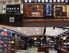 重庆正规店铺上门回收奢侈品,名包回收在哪里