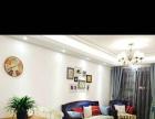 台湾城 三室两厅二卫 精装修 家具家电齐全 随时看房