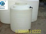 塑料储罐,10吨塑料储罐,5吨塑料储罐,1吨塑料储罐