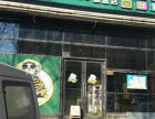 个人-西市大街盈利宠物店低价转让-天津商铺网推荐