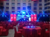 上海LED显示屏租赁 上海LED屏租赁 上海LED显示屏出租