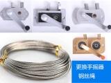 广州海珠上门安装晾衣架维修晾衣架更换钢丝绳手摇器
