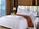 厂家直销宾馆酒店布草 床上用品四件套 全棉涤棉加密三公分缎条