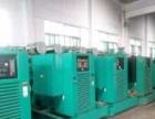100KW 200KW 300KW 500KW不同品牌功率柴油发