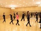 沈阳成人零基础拉丁舞培训 沈阳成人舞蹈培训