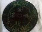 在上海四川铜币市场价格到底值多少钱