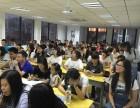 苏州相城望亭通安阳山浒关哪里有提升学历的专业机构